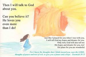 12heaven talk